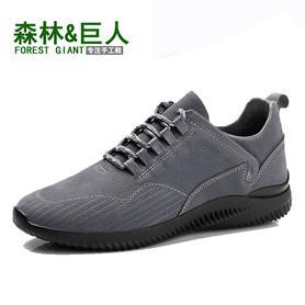 平底韩版青春潮流跑步鞋