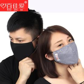 男女纯棉防尘口罩