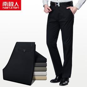 南极人休闲裤男宽松直筒西裤