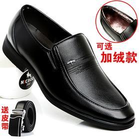 男士皮鞋中老年真皮休闲冬季加绒
