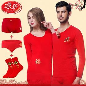 浪莎薄款红色本命年内衣套装
