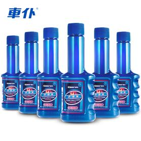 燃油宝汽油添加剂燃油添加剂6支