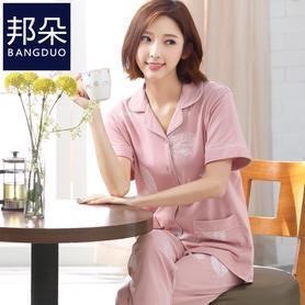 纯棉睡衣女短袖长裤套装