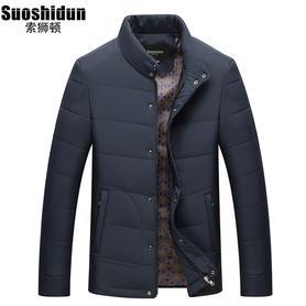 冬季外套男加厚修身短款棉服