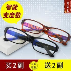 老花眼镜男女超轻便携