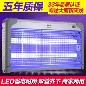 电击灭蚊灯家用LED灭蚊器