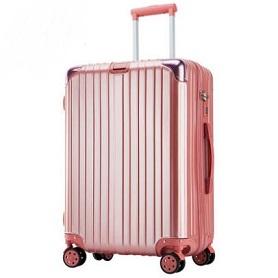 拉杆箱旅行箱万向轮行李登机箱20韩版女男士24寸学生密码皮箱子潮