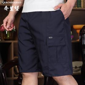 夏季中年男士短裤休闲五分裤