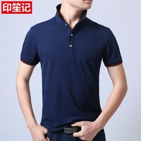 短袖T恤夏季纯棉休闲polo衫