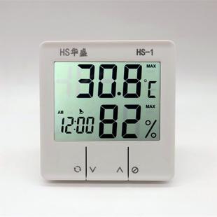 华盛电子数字干湿温度计带闹钟