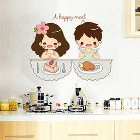 创意温馨情侣防水墙贴纸