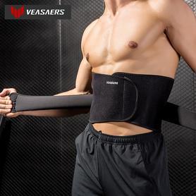 加压运动健身护腰护具透气收腹带
