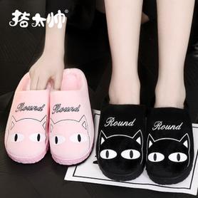 韩版保暖包跟毛绒拖鞋