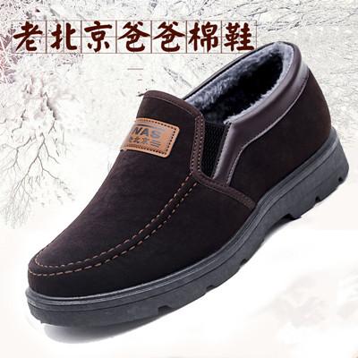 加绒保暖鞋中老年爸爸鞋老人棉靴