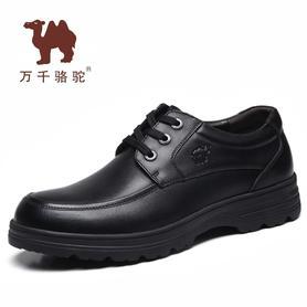 秋季真皮男鞋商务正装皮鞋