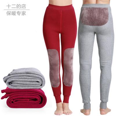 男女秋冬加厚加长加大棉毛裤