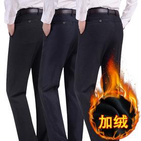 春秋款中年男裤休闲裤宽松西裤