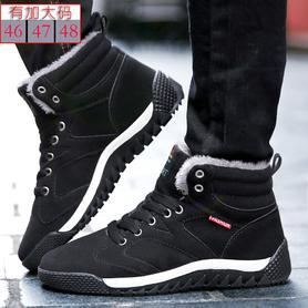 棉鞋男冬季保暖加绒高帮男鞋