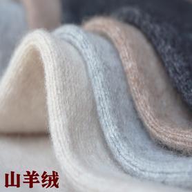 山羊绒裤加厚冬季棉裤保暖裤