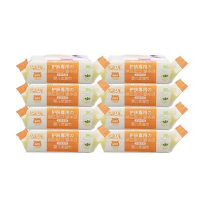 婴儿宝宝湿巾手口专用80抽8包
