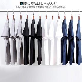 男夏季圆领短袖t恤