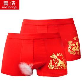 本命年男士红色喜庆内裤