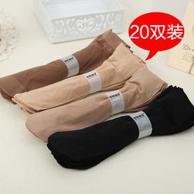 20双秋季天鹅绒薄款短丝袜