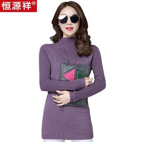 恒源祥毛衣女秋冬新款羊绒衫