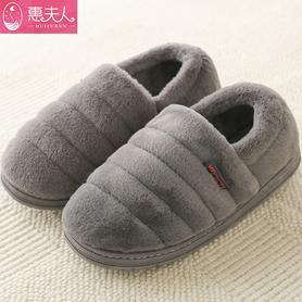 男女加厚毛绒厚底棉鞋