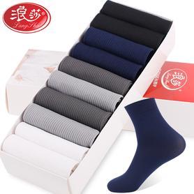10双男士丝袜浪莎男袜中筒袜