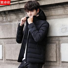 韩版男士外套冬季加厚棉袄