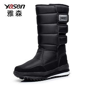 男士加绒雪地靴防水防滑棉鞋