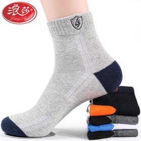 浪莎袜子男棉袜中筒袜6双
