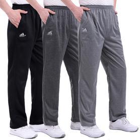 中老年男士运动休闲裤
