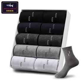 10双袜子男士中筒棉袜防臭