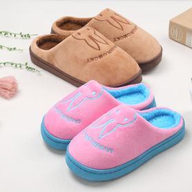 韩版简约厚底包跟棉拖鞋