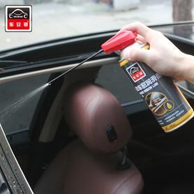 车安驰汽车电动车窗润滑剂