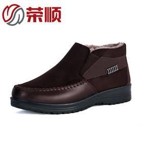 老北京布鞋男棉鞋冬季爸爸