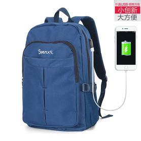 帆布休闲旅行电脑包双肩包