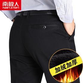 南极人男士休闲裤秋冬季厚款裤子