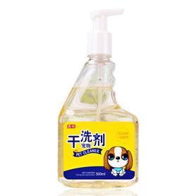 狗狗干洗粉猫咪幼犬清洁免洗剂
