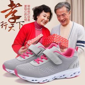 中老年人健步鞋老人鞋