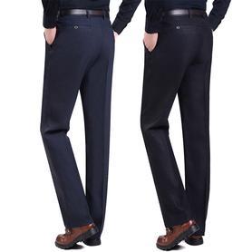 免烫中年男士休闲裤宽松西裤