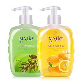 美太健康抑菌洗手液2瓶装