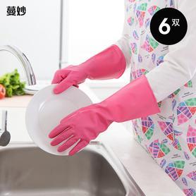 薄款塑胶防水耐用洗碗手套6双