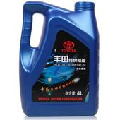 TOYOTA丰田 一汽原厂 SM 5W-20 全合成机油 4L