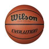 Wilson 威尔胜 Evolution 全美高中联赛比赛篮球